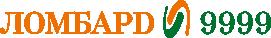 "Ломбард ""9999"" Logo"